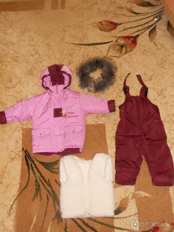 Осьминожка Одежда