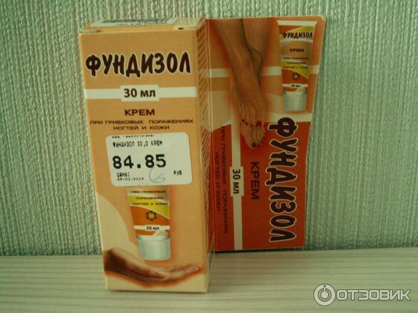 Крем от грибка ногтей при беременности