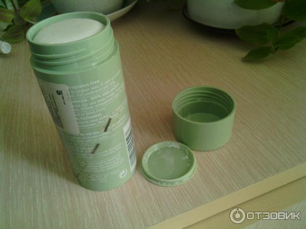 clinique dry form antiperspirant deodorant