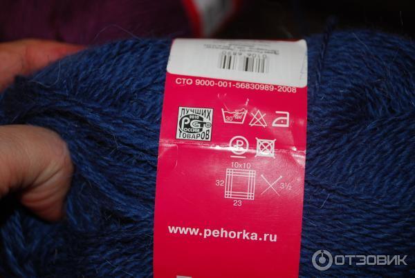 Вязание из пряжи пехорка деревенская