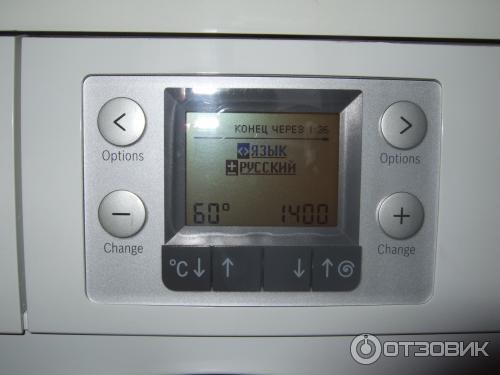 стиральная машина бош Logixx 8 инструкция - фото 9