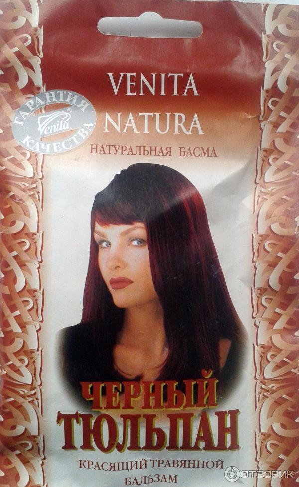 фото цвет волос черный тюльпан