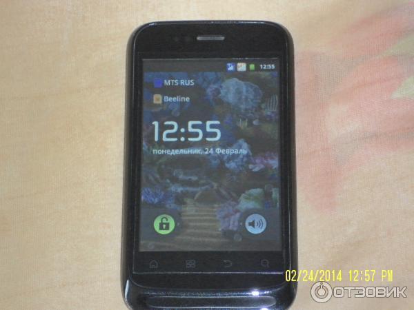 Opera Mini Dla Android Fly Iq245