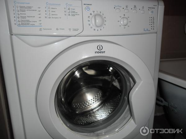 Ремонт стиральной машины индезит iwsb 5093 своими руками