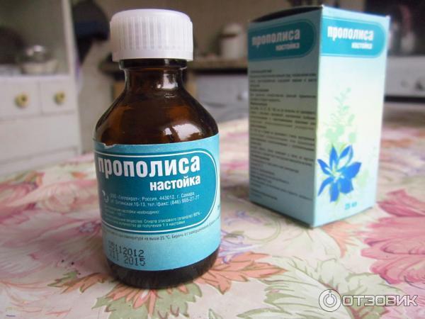 Лечение кариеса прополисом