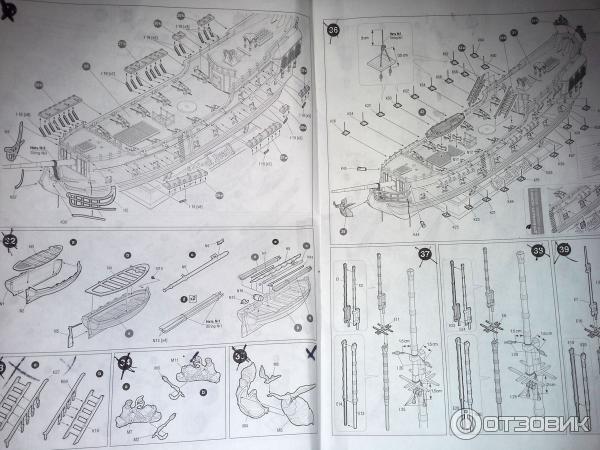 Сборная модель Zvezda Корабль