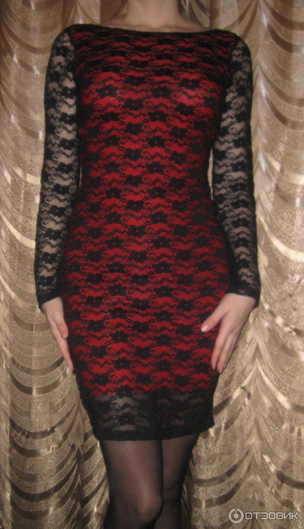 Женская Одежда Кикирики