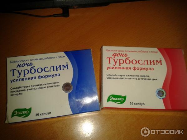 Дешевые препараты для похудения эффективные