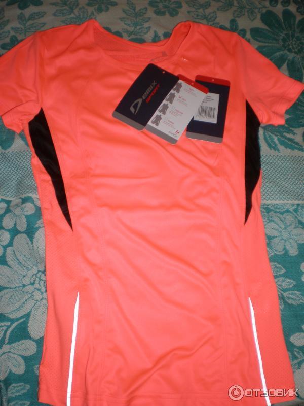 Demix Одежда Интернет Магазин