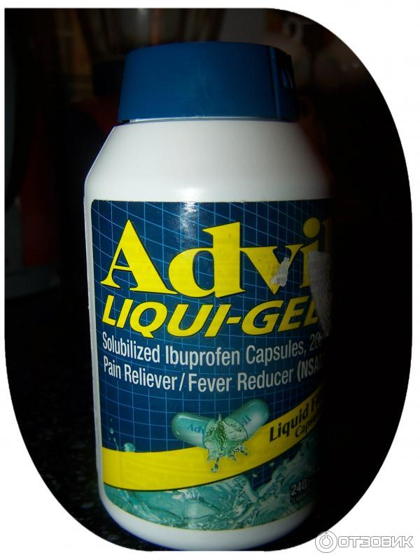 Advil liqui gels инструкция