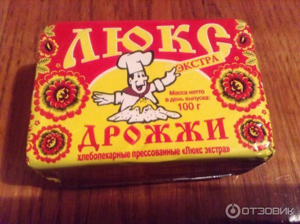 http://i.otzovik.com/2014/03/03/838354/img/45957000.jpg