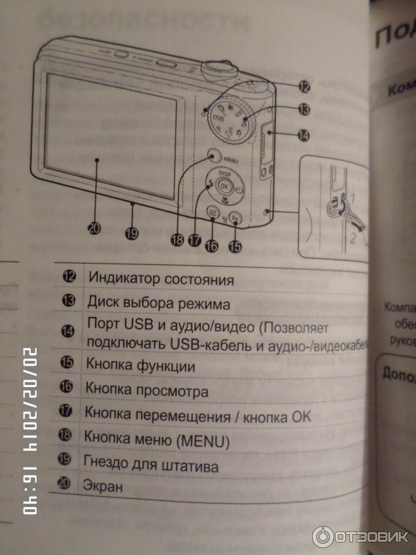 13 на схеме) очень удобно