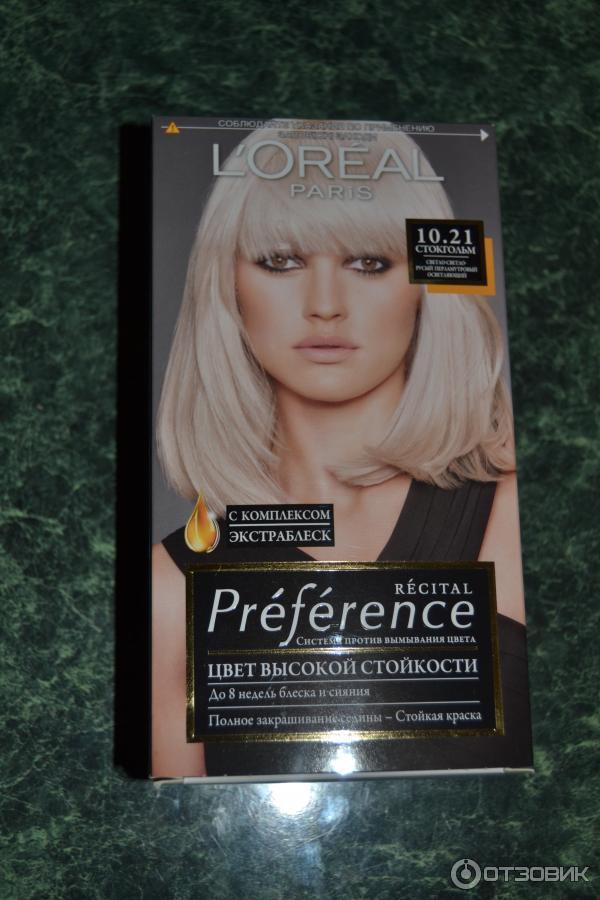 Осветляющая краска для волос лореаль