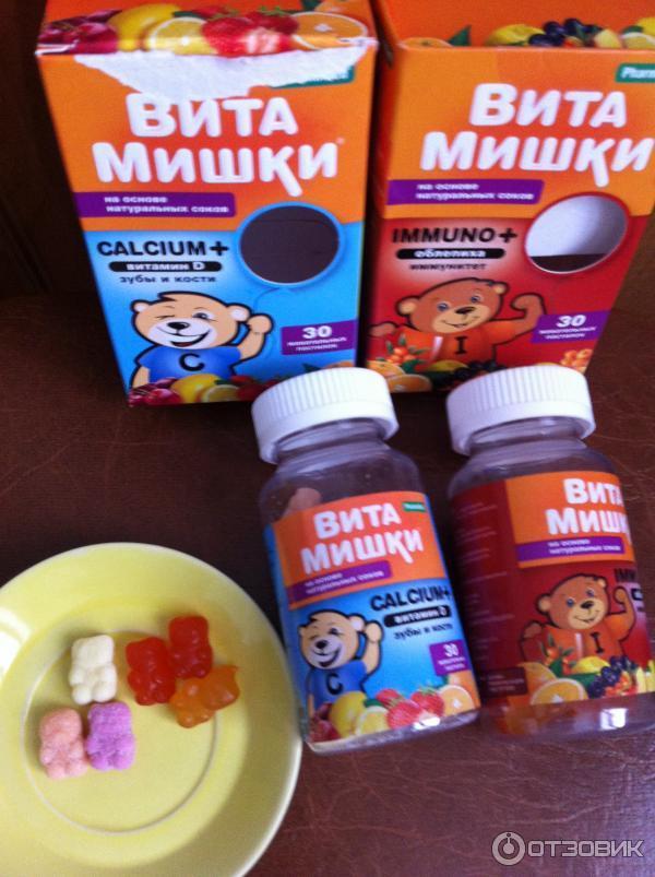 Как сделать витамишки своими руками 16
