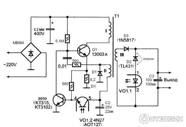 Схема зарядка телефон самсунг