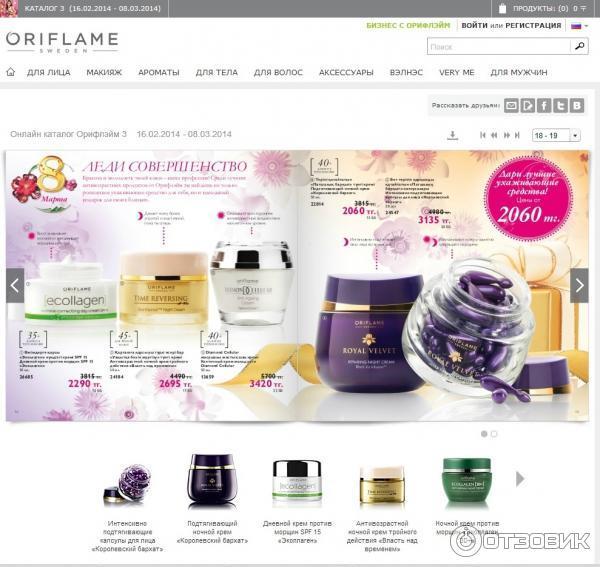 Отзыв о oriflame.com - интернет-магазин шведской косметики oriflame хороший сайт, но можно было бы доработать некоторые моменты..