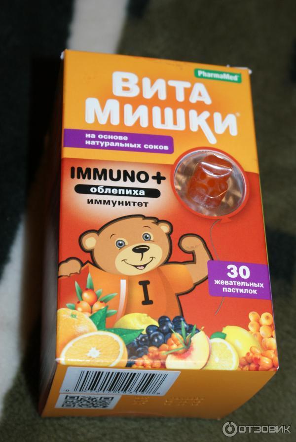 Как сделать витамишки своими руками 87