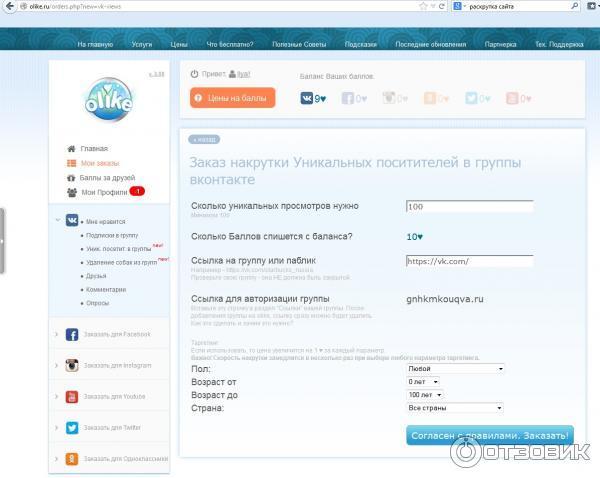 Купить Украинские Прокси Для Сбора Приватных Баз Купить Прокси Онлайн Для Сбора Приватных Баз Mail, базы, быстрые socks5 для накрутки кликов директ