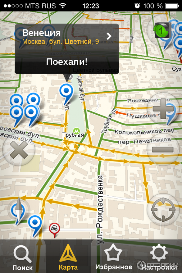 навигатор онлайн скачать бесплатно на телефон - фото 8