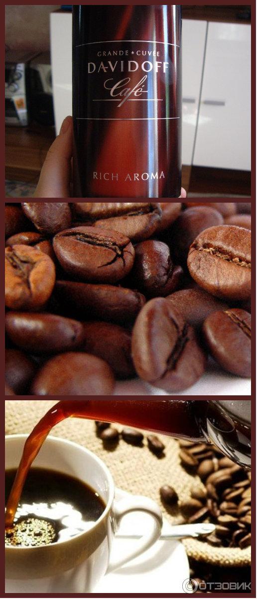Что означает сублимированный растворимый кофе