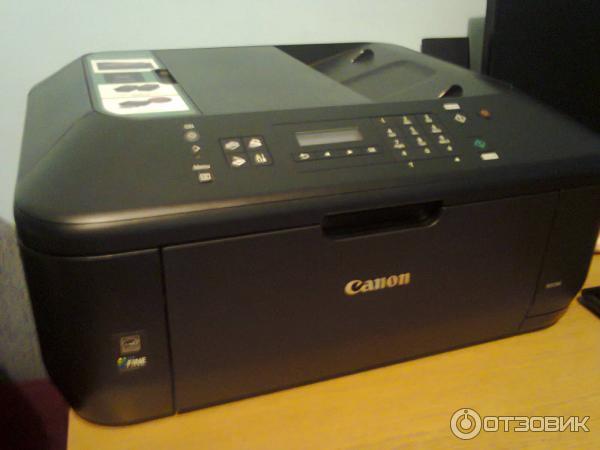 canon mp pixma mp540navigator ex