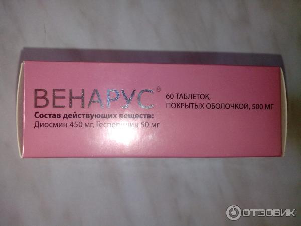 инструкция венарус в москве