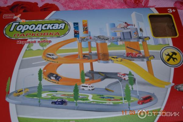 Игрушки для мальчика 4-5 лет