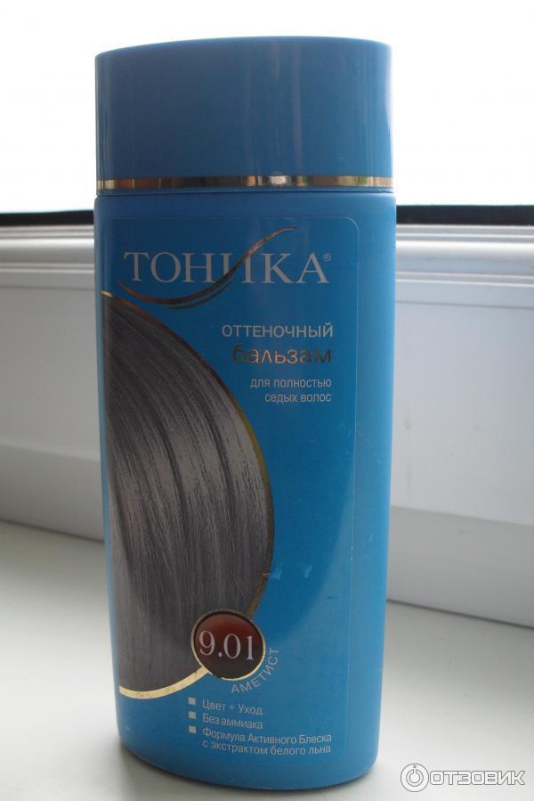 Профессиональная краска для седых волос ревлон