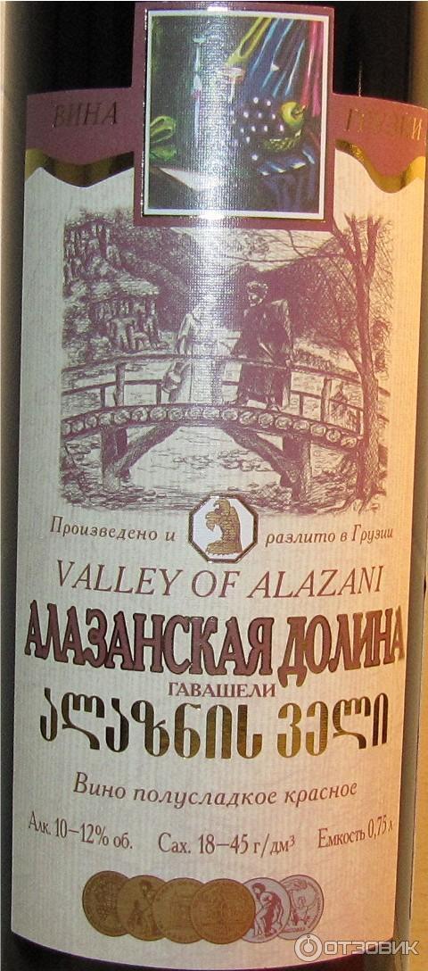 Красное Грузинское Вино С Доставкой