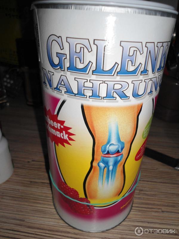 Препарат для лечения суставов геленк нарунг артроз дугоотростчатых суставов лечение
