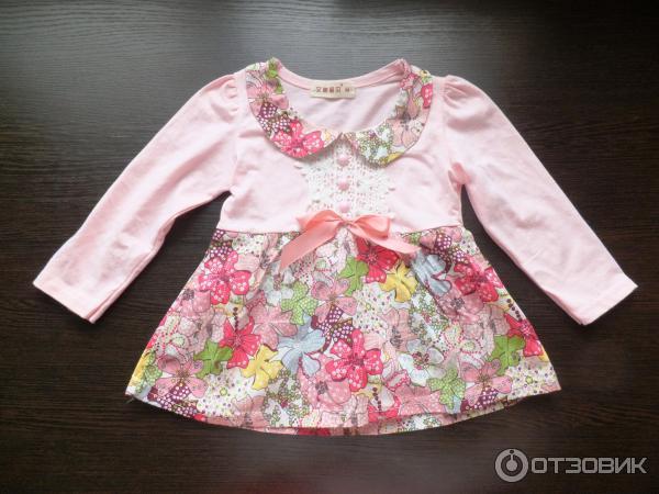 Дешевая Одежда Из Китая Aliexpress