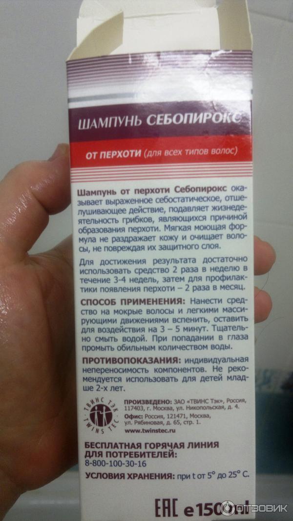 Косметика в дзержинске нижегородской