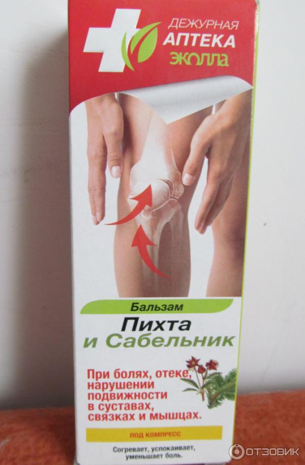 эффективные мази при болях в суставах
