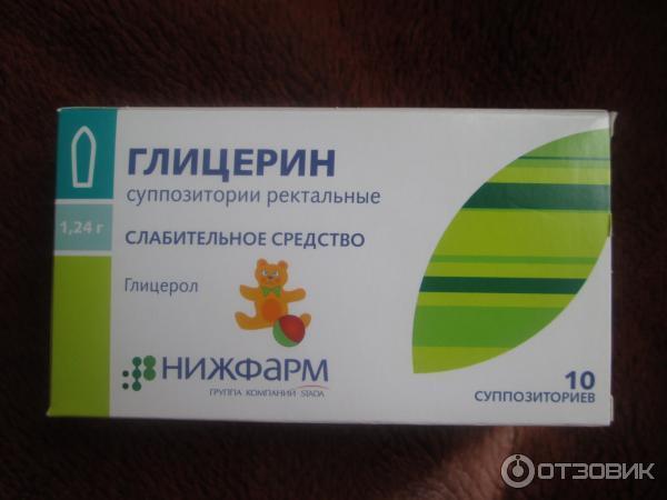 вами свечи детские от запора глицерин цена оренбург всей России Кировская