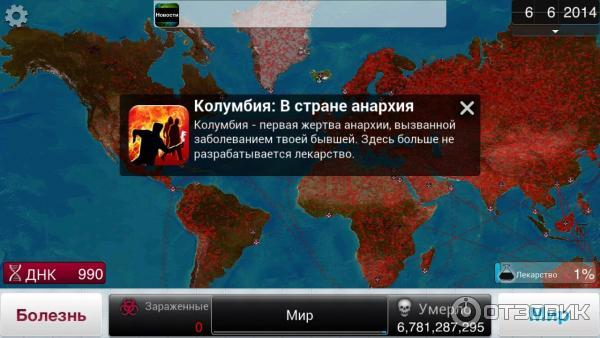 Android Plague Inc