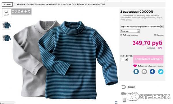 Ларедут Интернет Магазин Женской Одежды С Доставкой