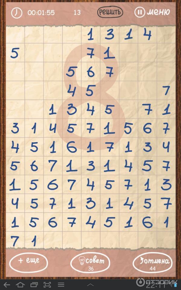 Игру Doodle Numbers