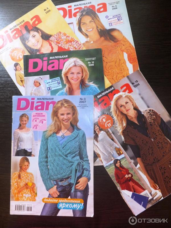 Журналы Одежды