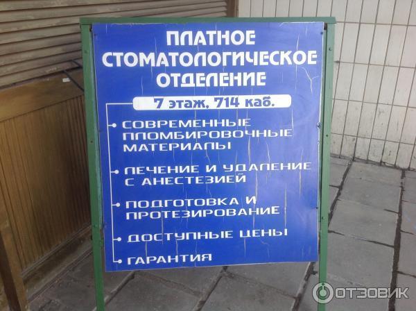 Поликлиника 25 волгоград официальный сайт расписание врачей