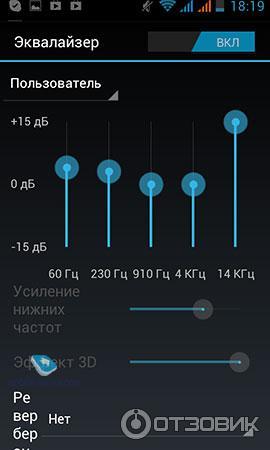 заборы высокие частоты и низкие как настроить в смартфоне рынка