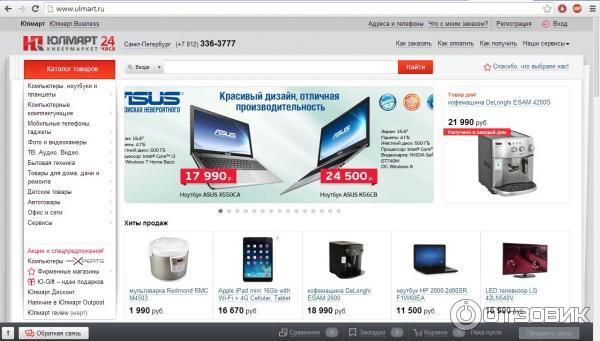 купальники компьютеры и ноутбуки интернет-магазин юлмарт Виртуальном стилисте можно