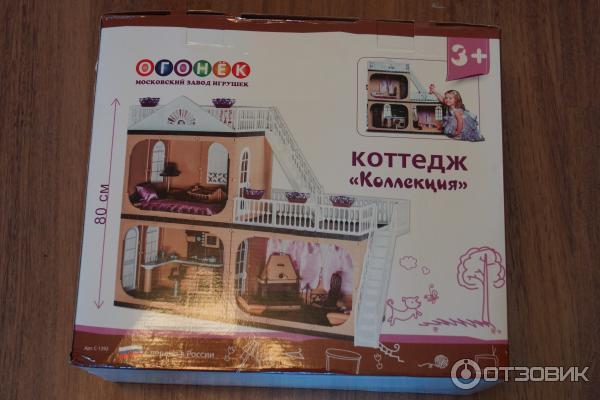 Кукольный домик огонек коттедж отзывы