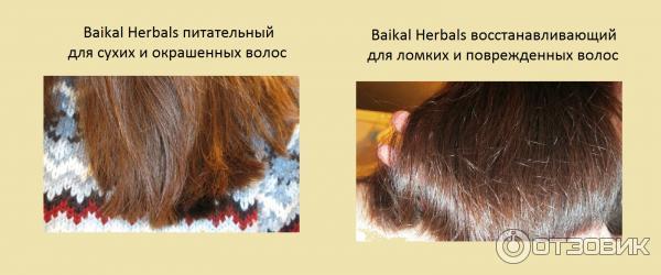Ломаются и выпадают волосы причины