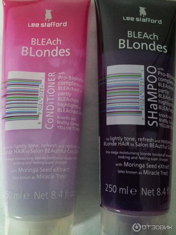 шампунь для блондинок lee stafford