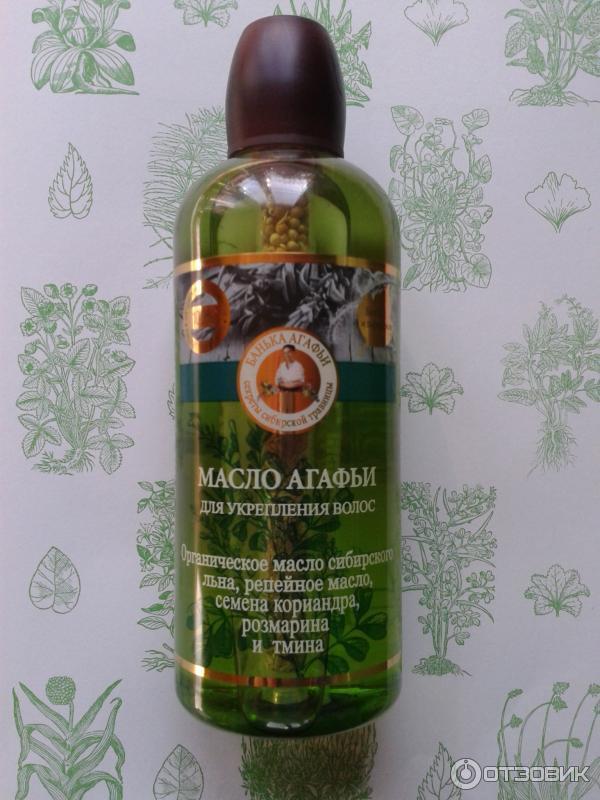 Эфирные масла для укрепления волос в домашних условиях