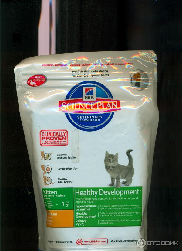 Сухой корм хиллс для котят отзывы ветеринаров