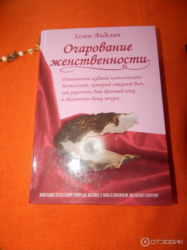 очарование женственности купить в москве кабачков блюдо