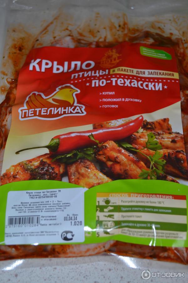 Рецепт крылышек с картошкой в пакете для запекания