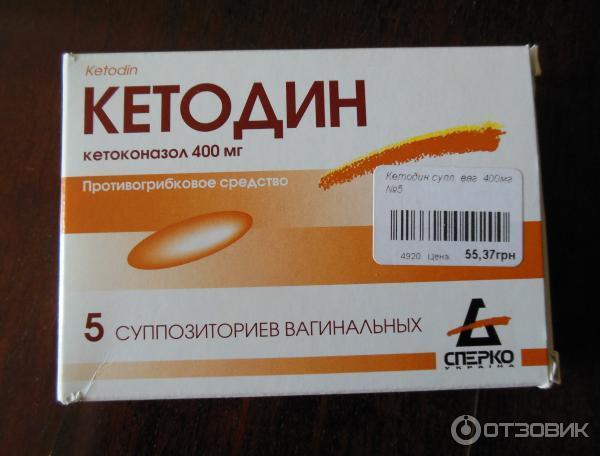 vaginalnie-probiotiki-dlya-krs