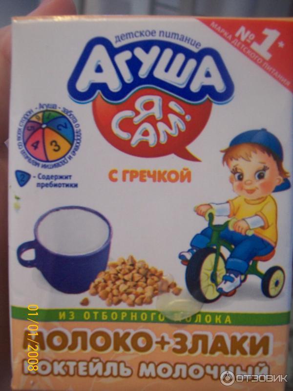 Молочный коктейль агуша